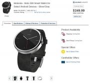 百思买提前外泄Moto 360智能手表部分信息