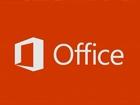 微软Office 16将于明年下半年推出