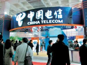 中国电信2014年关注四大存储方向