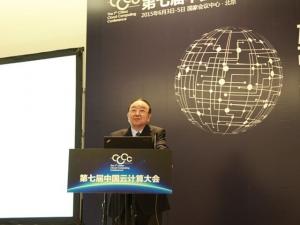 """李伯虎:""""智慧云制造""""是实施《中国制造2025》的模式和手段"""