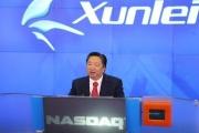 迅雷IPO一周年 CEO邹胜龙称私有化需想清俩问题