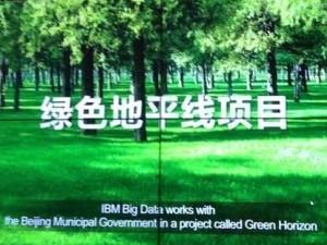 """CeBIT亮点:IBM""""绿色地平线"""" 战斗在雾霾治理的科技前线"""