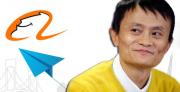 阿里巴巴:能否成为中国的AWS?