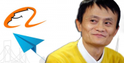 alibaba:能否成为中国的AWS?