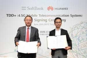 华为与软银合作 研发4.5G移动通信技术TDD+