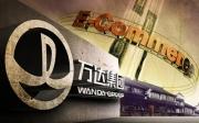 王健林回应电商高管离职:若不胜任 调岗很正确