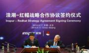 浪潮与开源厂商红帽签署战略合作协议 成对方OEM伙伴
