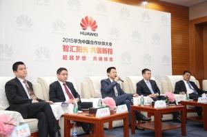 坚持、转型:华为2015中国合作伙伴大会关键词