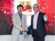 搜狐新闻客户端推出三星定制版APP  谋求产业链共赢