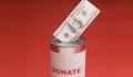 超级富豪是如何克扣慈善捐赠的