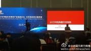 蓝汛ChinaCache:未来网络来袭 你是否已做好准备?