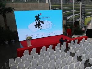 百度英雄汇移动开发者沙龙北京收官站活动圆满结束