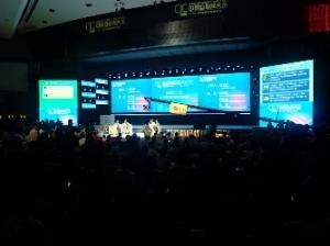 2014中国互联网大会:政府企业共同构建互联网全产业链体系