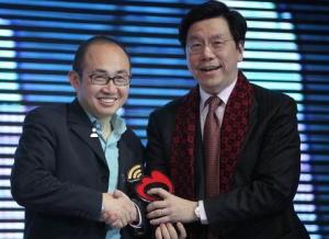 李开复和潘石屹宣布创新工场和SOHO 3Q正式合作