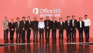 微软世纪互联过完蜜月过日子 Office 365落地之十万个为什么