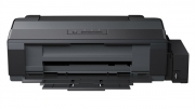 助力設計師 愛普生墨倉式L1300高速圖形打印機