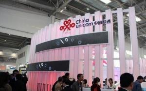 中国联通7月份向虚拟运营商开启4G转售业务