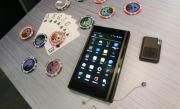 主打高端商务安全 E人E本发布首款4G安全手机M1