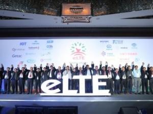 2014 eLTE解决方案联盟第二次峰会在上海成功举行