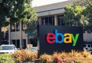 eBay明年分拆PayPal  将成为两家独立公司
