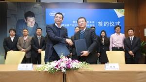 英特尔联手合作伙伴 共同打造从云到端的能源物联网