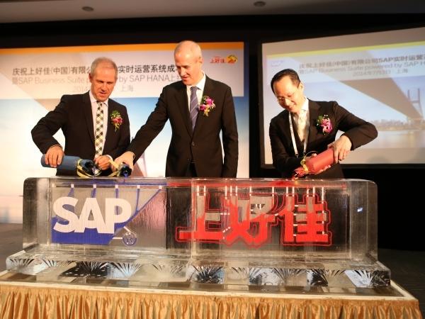 国内首个SoH案例:上好佳ERP成功迁移至SAP HANA平台