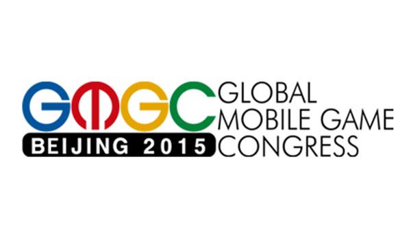 移动游戏全球化的加速引擎 现场直击GMGC2015