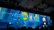 英特尔IDF2014:基于14纳米处理器设备10月发货