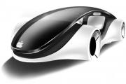 传苹果汽车2020年上市 至少有两个显著证据