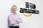 亚马逊葛道远浅谈2015:跨境 中国电子商务下一站