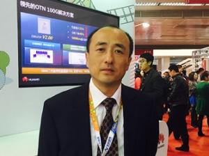 """变革用户体验 华为助力广电实现""""互联网+""""业务平台"""