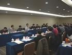 全国科技平台标准化技术委员会讨论《科技平台资源核心元数据》实施情况