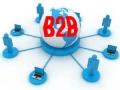 今日感慨:B2B服务化正在兴起