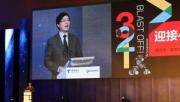 杨元庆:4G是联想移动战略胜负手 绝不容失