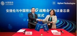 中国移动与安捷伦战略合作:共推5G发展