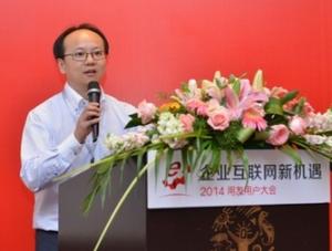 用友杜宇:企业互联网化不是比价交易 全渠道营销是王道
