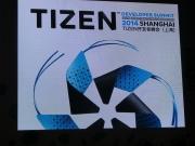 第二届Tizen开发者峰会上海开幕 联盟成员增至一百逾家