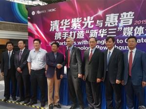 清华紫光合资新华三 惠普带入服务器、存储是何意?