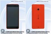 """微软首款手机曝光 完全脱离""""Nokia""""品牌标识"""