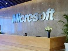 Win7/Win8.1当心:微软免费杀毒软件曝漏洞