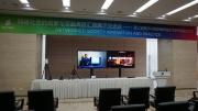 爱立信携手中国联通 共同构建创新网络社会