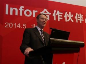 Infor大中国及韩国董事总经理:我们是一个本地化的企业