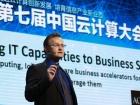 畅销书作家Mark Mueller-Eberstein :云计算大数据推动业务创新发展