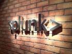Splunk酝酿转型 瞄准垂直行业与企业级客户