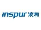 Inspur World即将召开 浪潮公布软件定义数据中心战略
