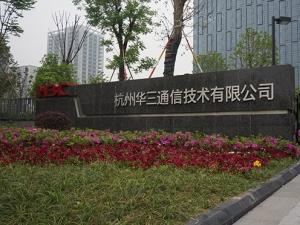 """华三""""国有化""""方案将尘埃落定 紫光集团欲在HP手中买入其51%股权"""