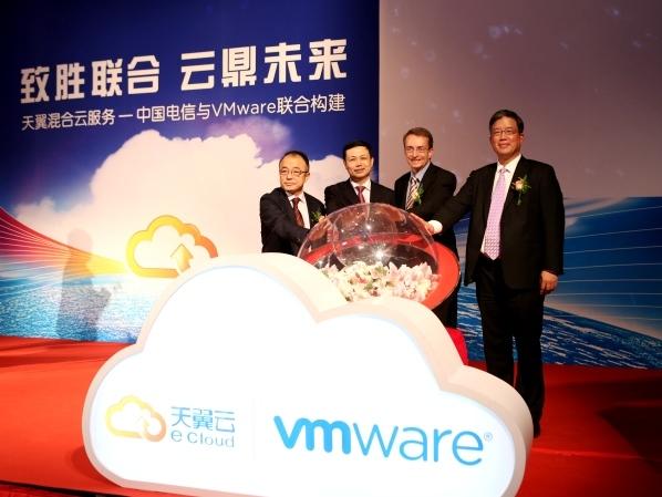中国电信云公司联合VMware推出天翼混合云服务