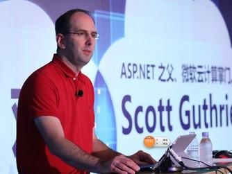 ASP.NET之父Scott Guthrie:.NET应用部署Azure不超十秒
