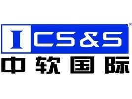 JointForce平台正式公测 中软国际豪言在2020年将中国IT服务产业效率提升10%