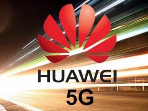 华为推动5G全球统一标准 预计2020年商用